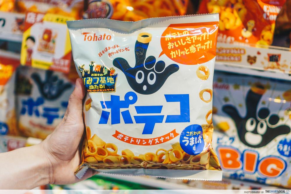 potato ring snack - Daiso Singapore snacks