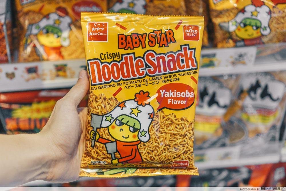 yakisoba snack