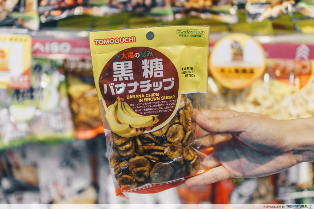 brown sugar banana chips - Daiso Singapore snacks