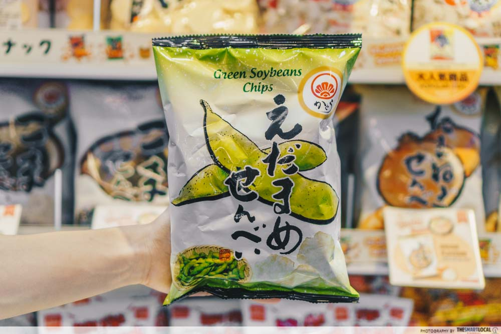 soybeans chips - Daiso Singapore snacks
