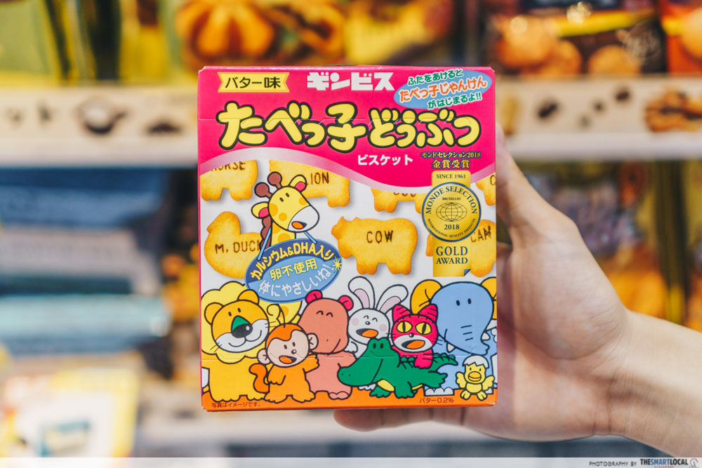animal cookies - Daiso Singapore snacks