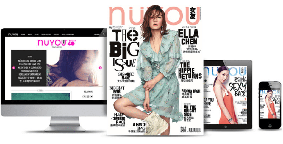 DBS Digital Entertainment Deals - SPH Magazines