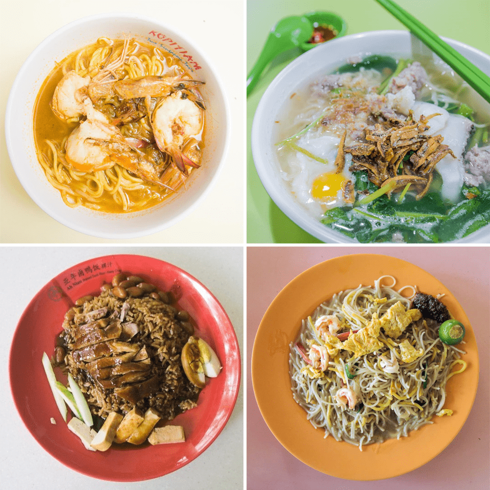 DBS shopping dining deals - WhyQ hawker food delivery