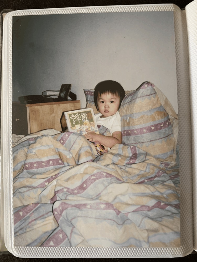 Reading in Singapore as a child