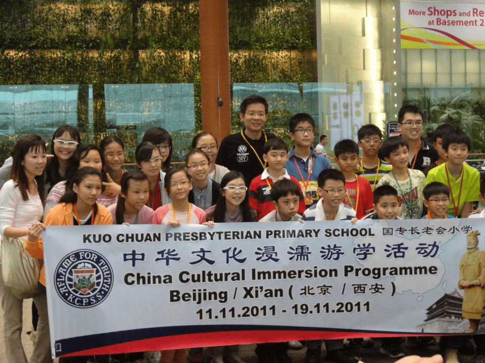 School Experiences in Singapore - Overseas Immersion Trip