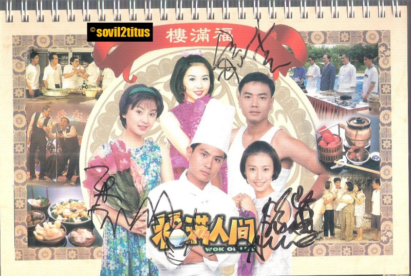 channel-8-shows - wok of life