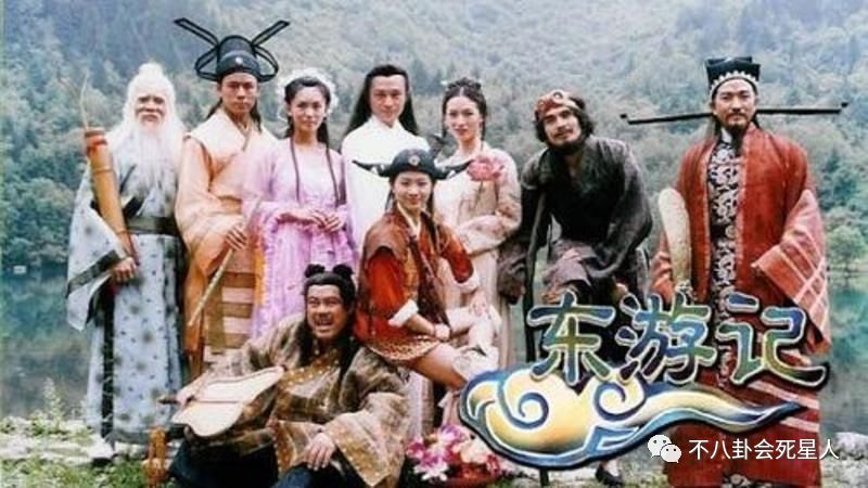 channel-8-shows - legend of the 8 immortals