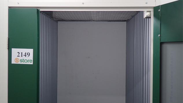 storage spaces