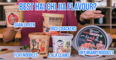 Hai Chi Jia review - flavours available