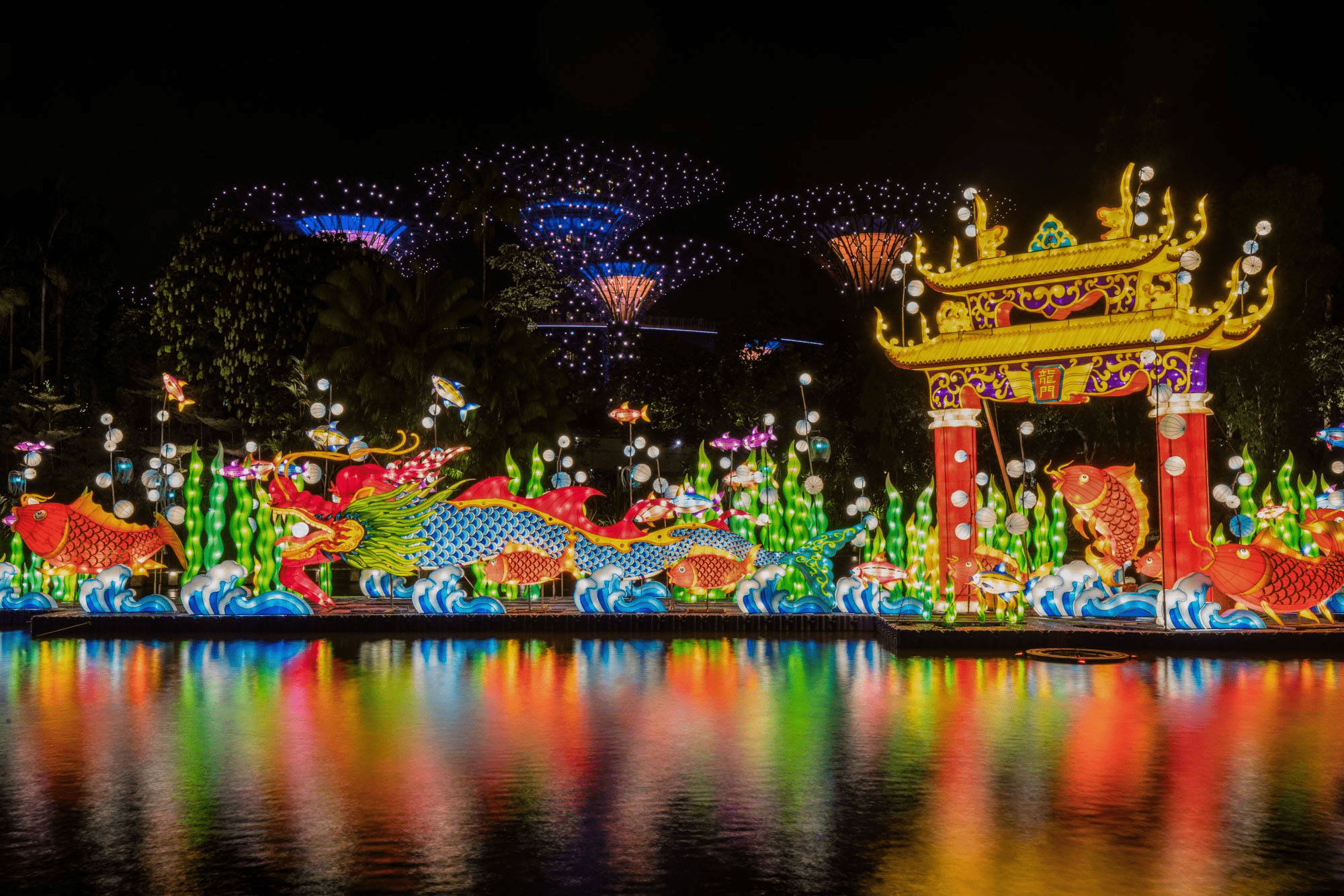 Gardens by the bay 2019 Mid-Autumn Festival
