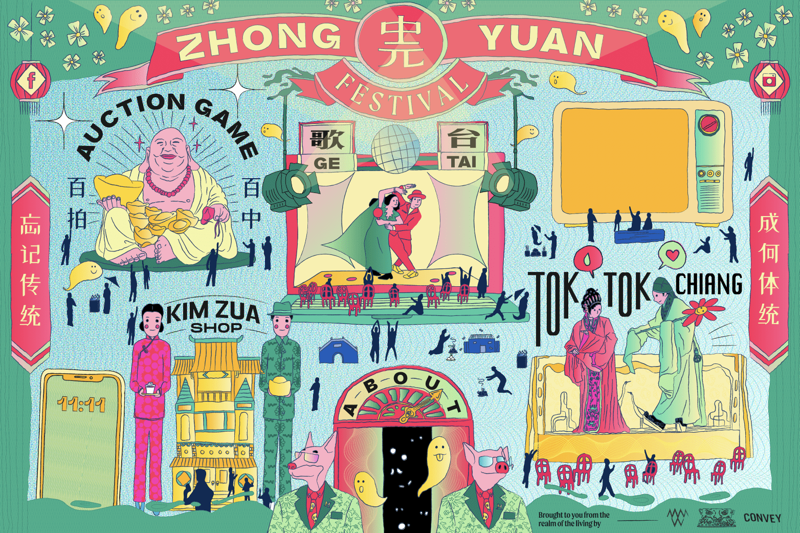 Zhong Yuan Festival goes virtual