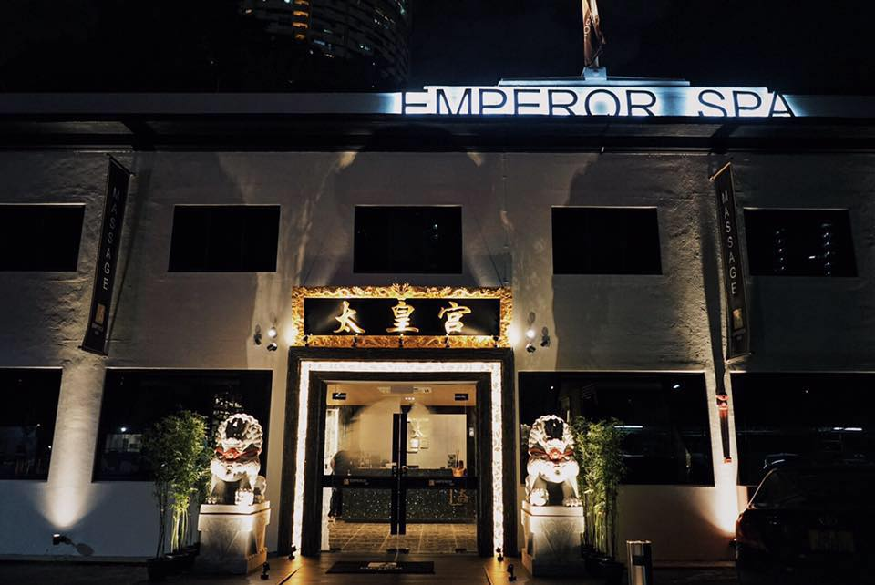 cheap massage singapore - imperial entrance to emperor spa