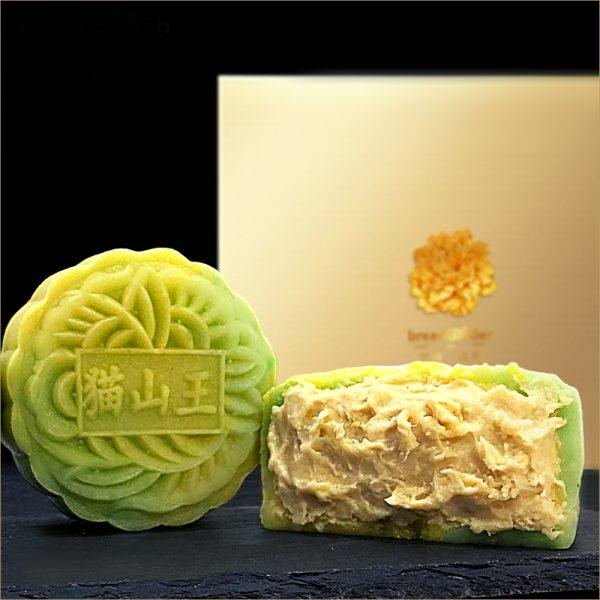 bread garden durian mooncake