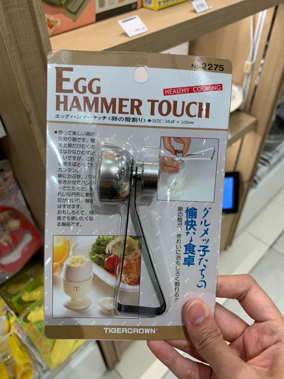 tokyu hands singapore - egg hammer to crack open soft-boiled eggs