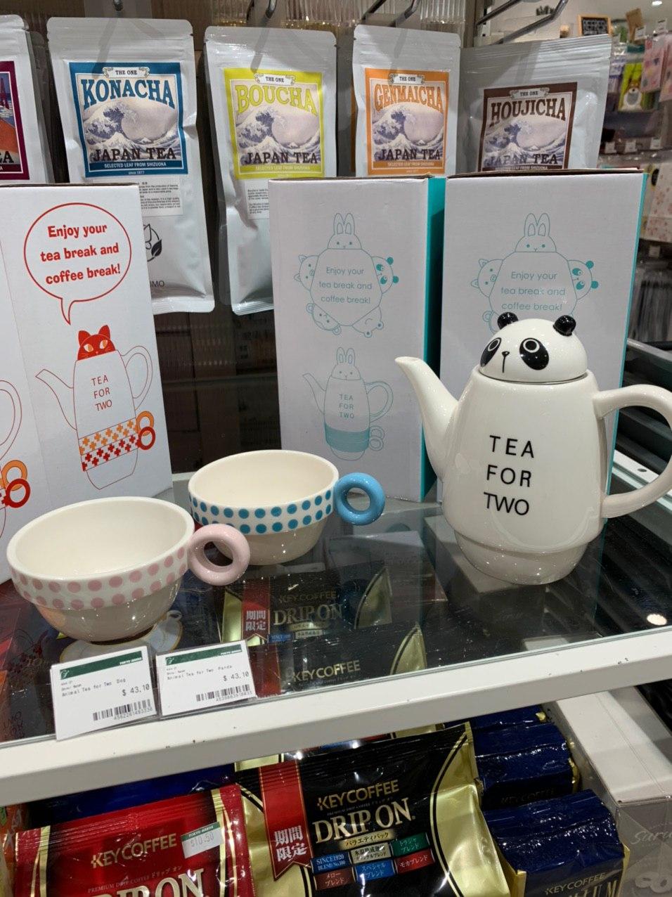 animal-themed tea set
