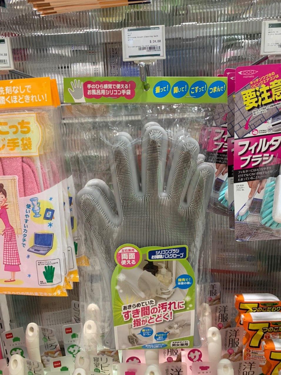 bath cleaning glove