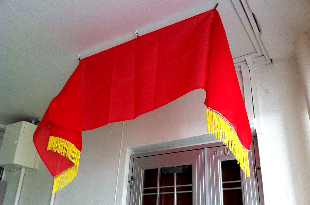 Chinese Red Cloth Banner - Auspicious Feng Shui