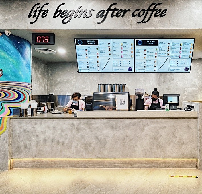 beyond coffee interior