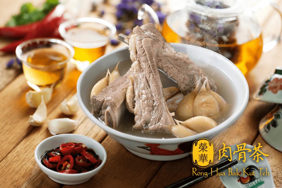 Regular Pork Ribs Soup at Rong hua bak kut teh