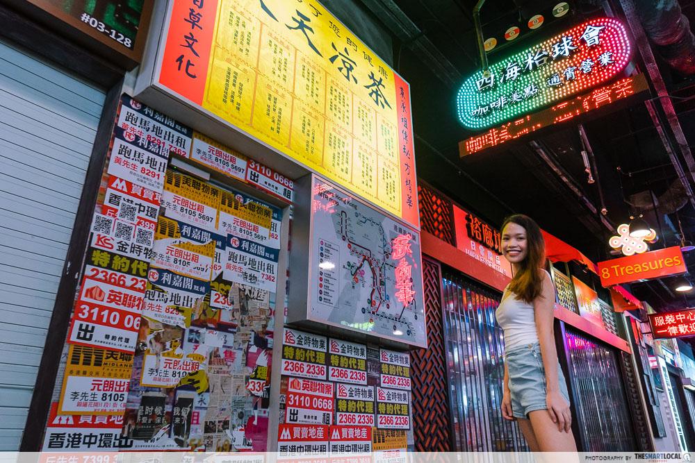 Jurong Point Mongkok Street photography