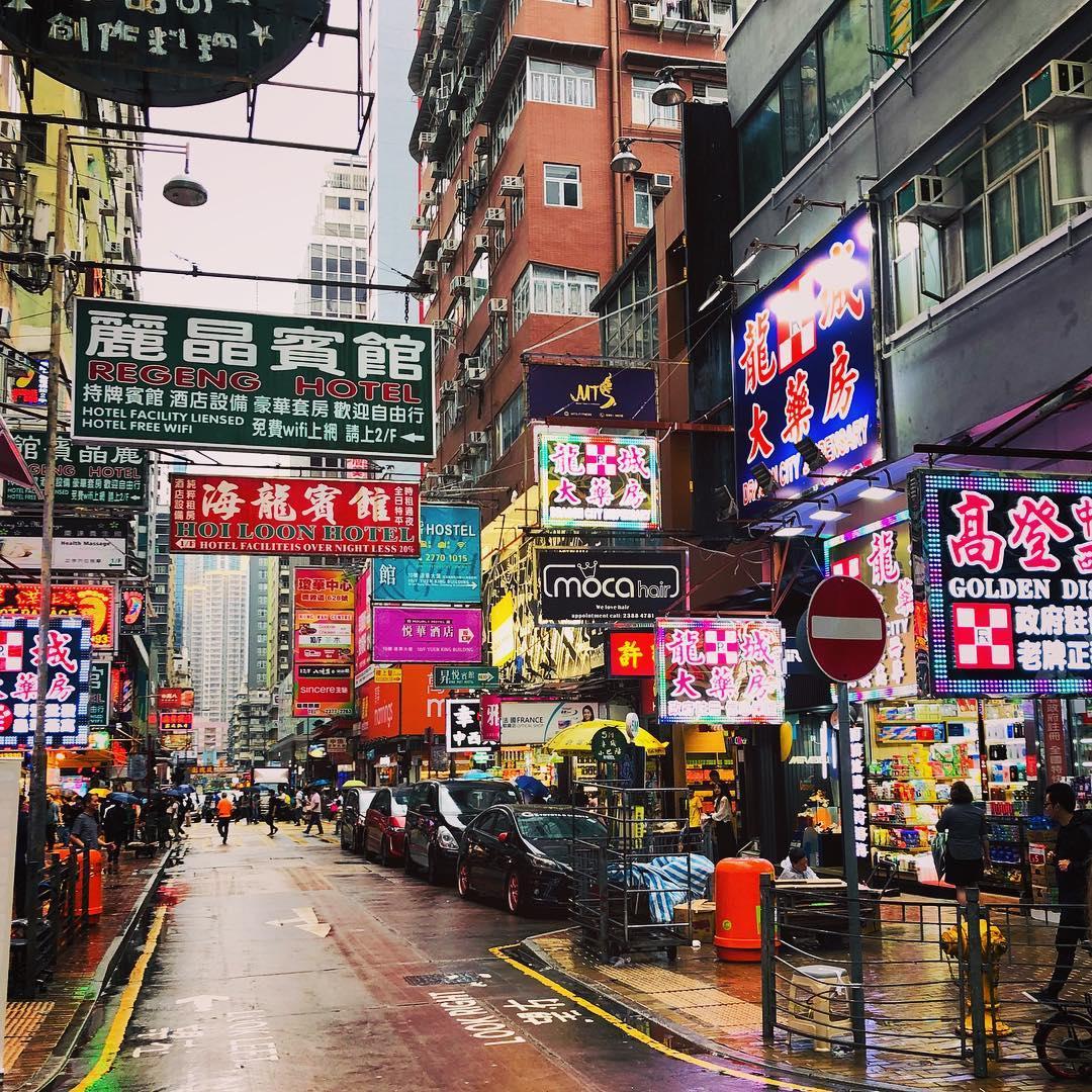 Mongkok street Hong Kong in the day