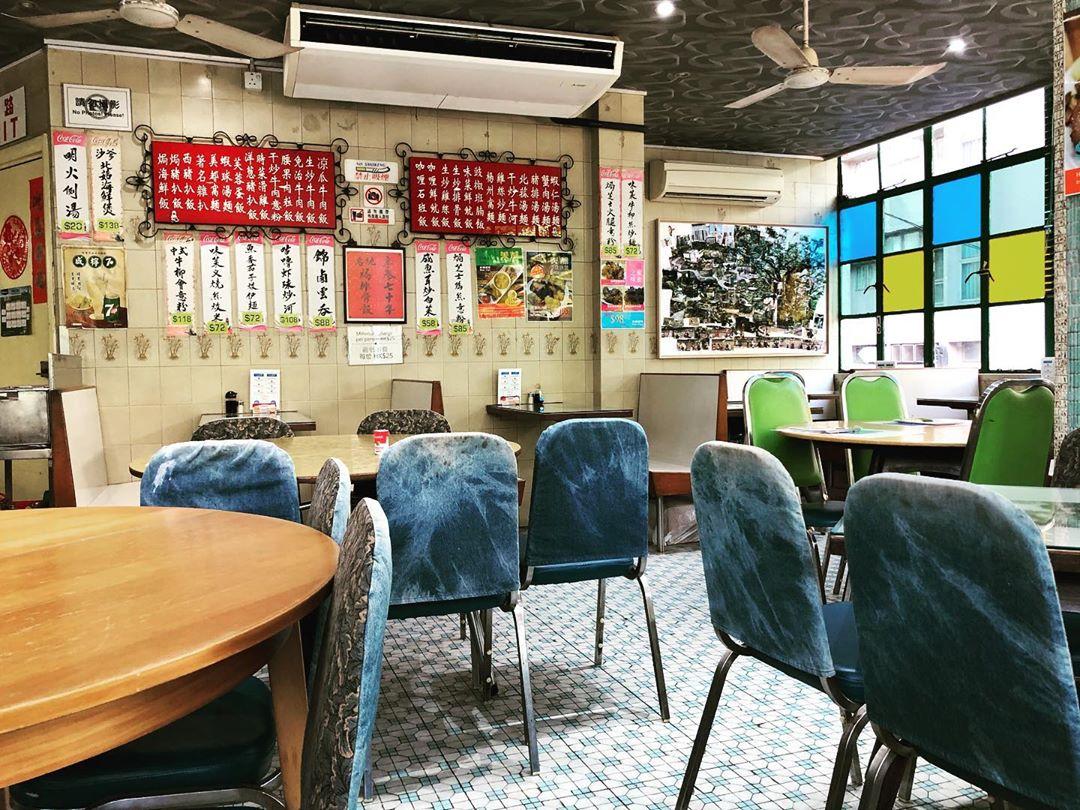 Mido Cafe old-school interior