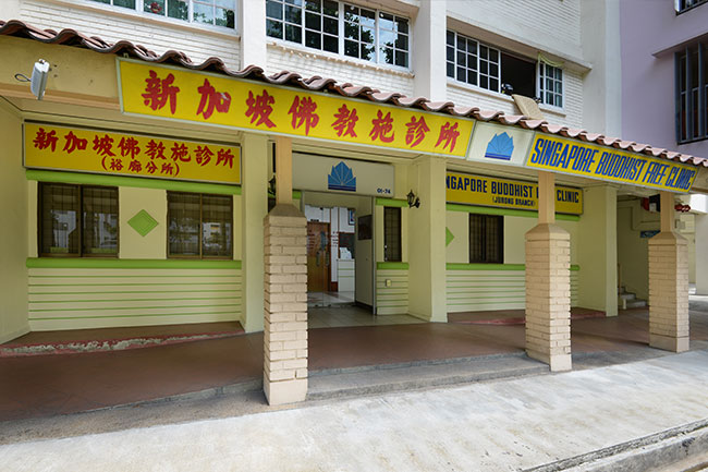 Singapore Buddhist Free Clinic