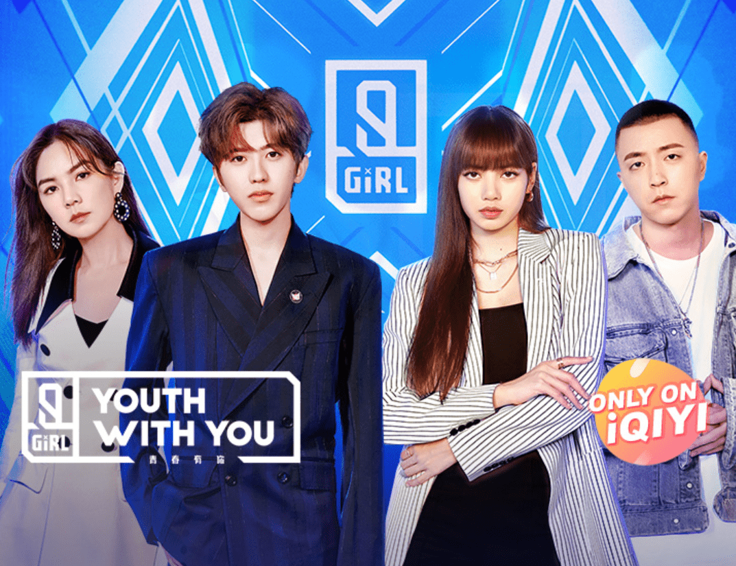 """""""Youth With You"""""""