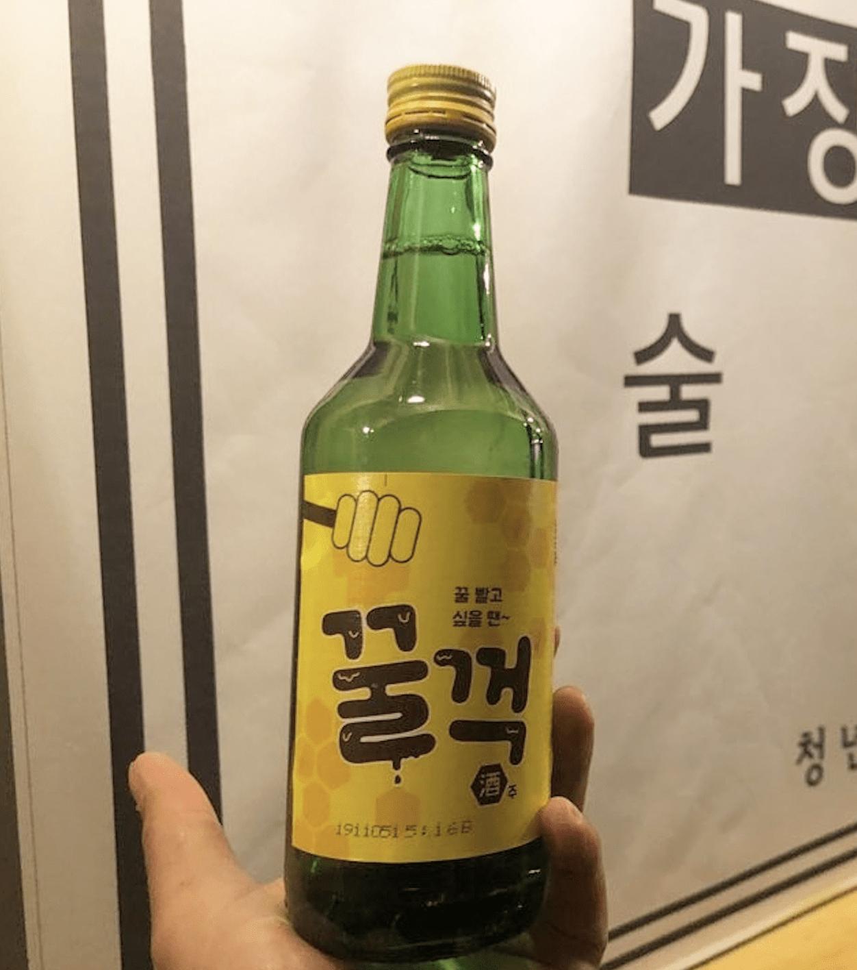 CU Honey soju