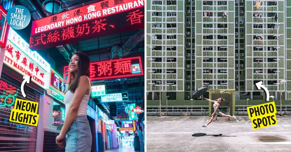 hong kong photo tips