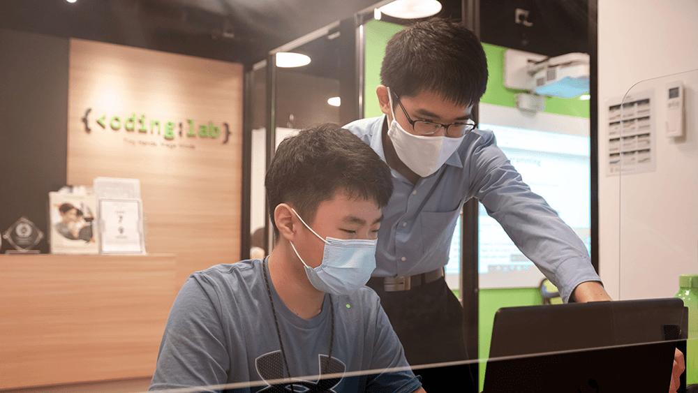 Coding Lab - Python Lessons Singapore