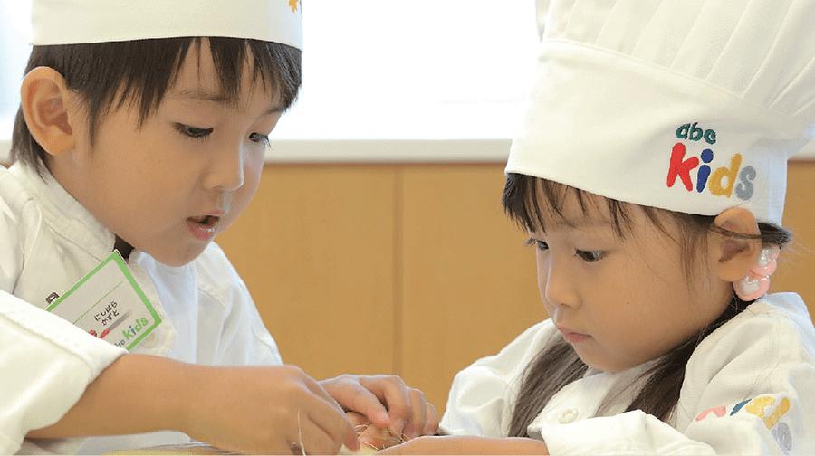 ABC Cooking Studio - Kids Classes Activities