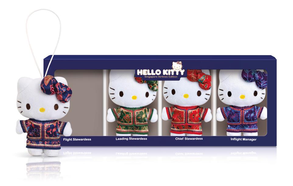 KrisShop 11.11 Sale SIA x Hello Kitty Plushie