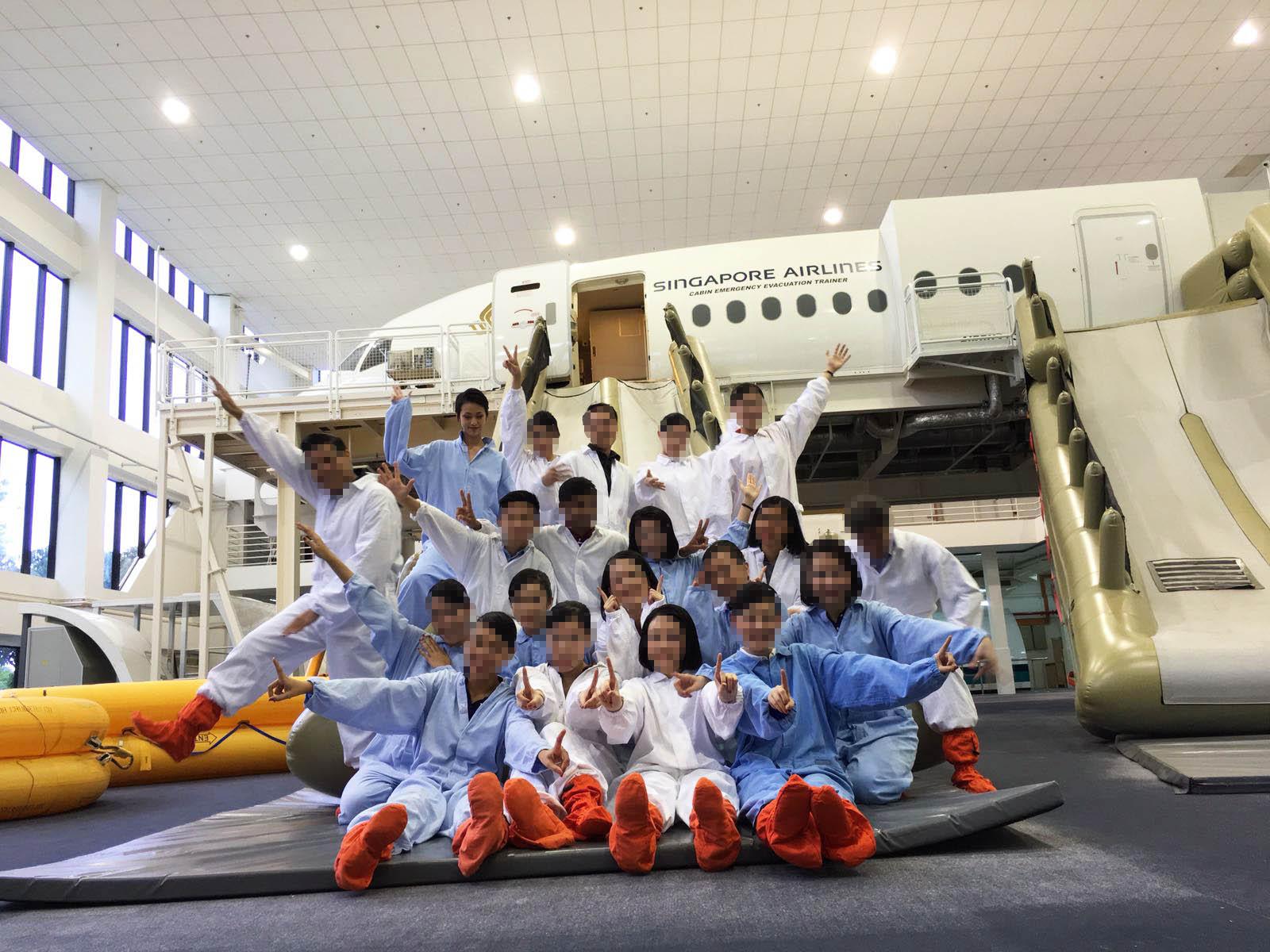 SIA cabin crew training