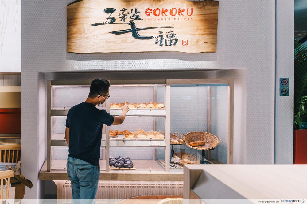 meidi-ya millenia walk - gokoku bakery cafe