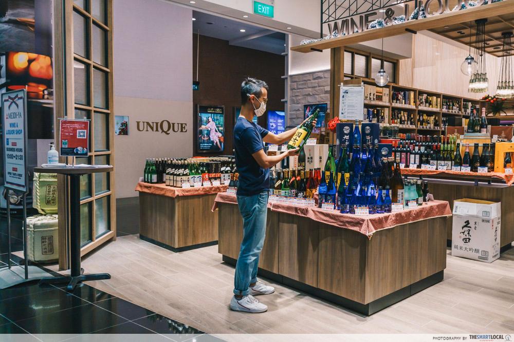 meidi-ya millenia walk - liquor shop sake range