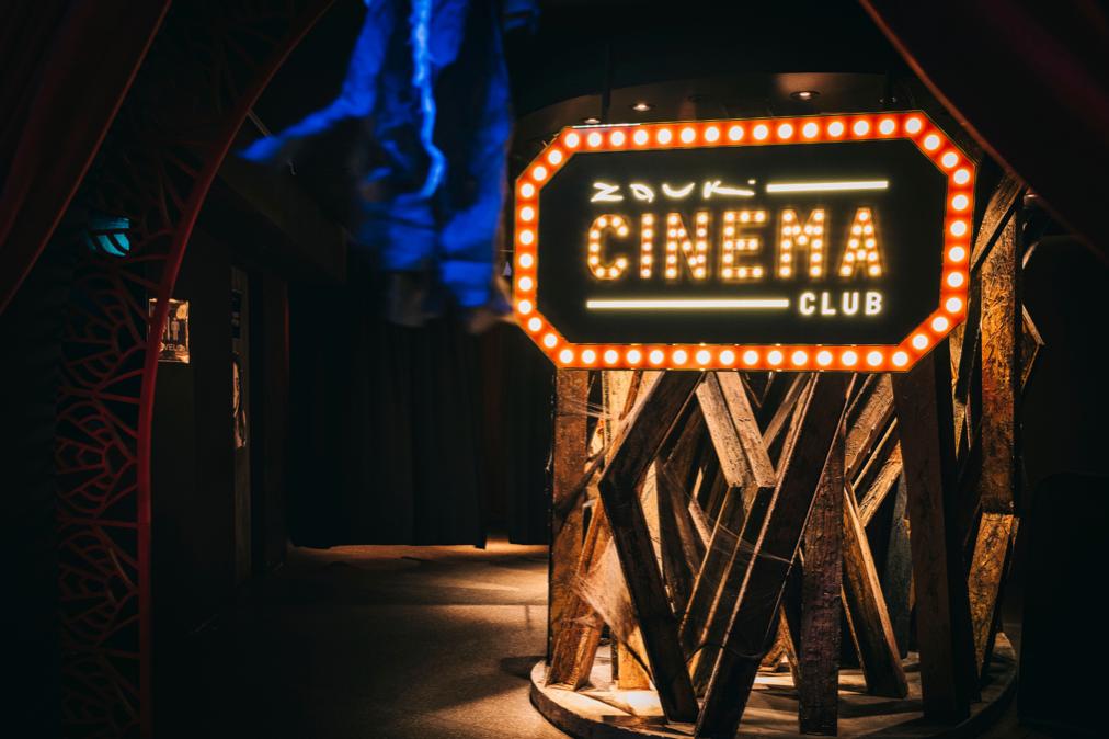things to do november 2020 - zouk cinema club
