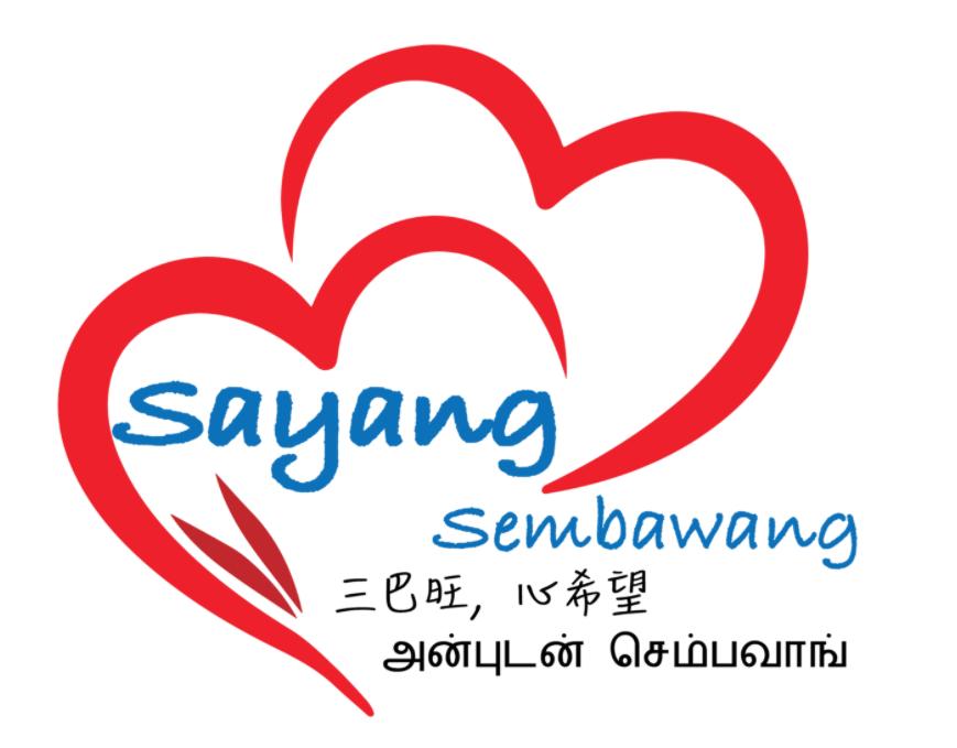 sayang sembawang logo