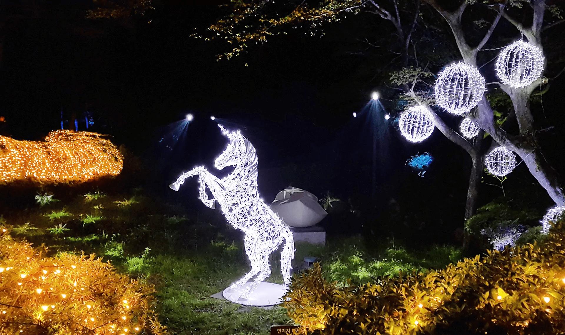 Forest Fantasia Sculpture Park