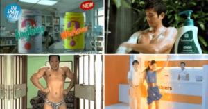 Nostalgic Ads Singapore