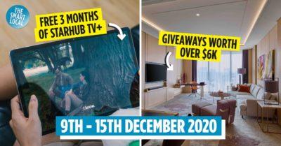 StarHub 12.12. Deals