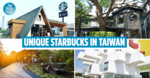 Unique Starbucks Taiwan