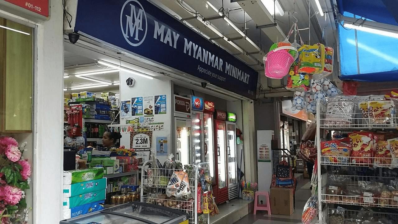 international-snack-shops - may myanmar mart
