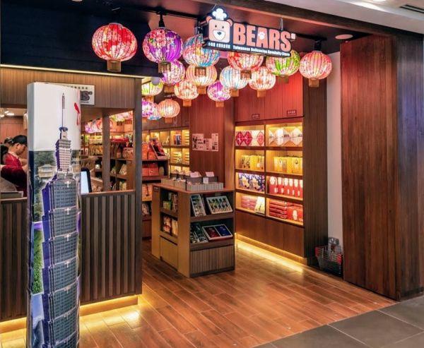 international-snack-shops - bears plaza singapura