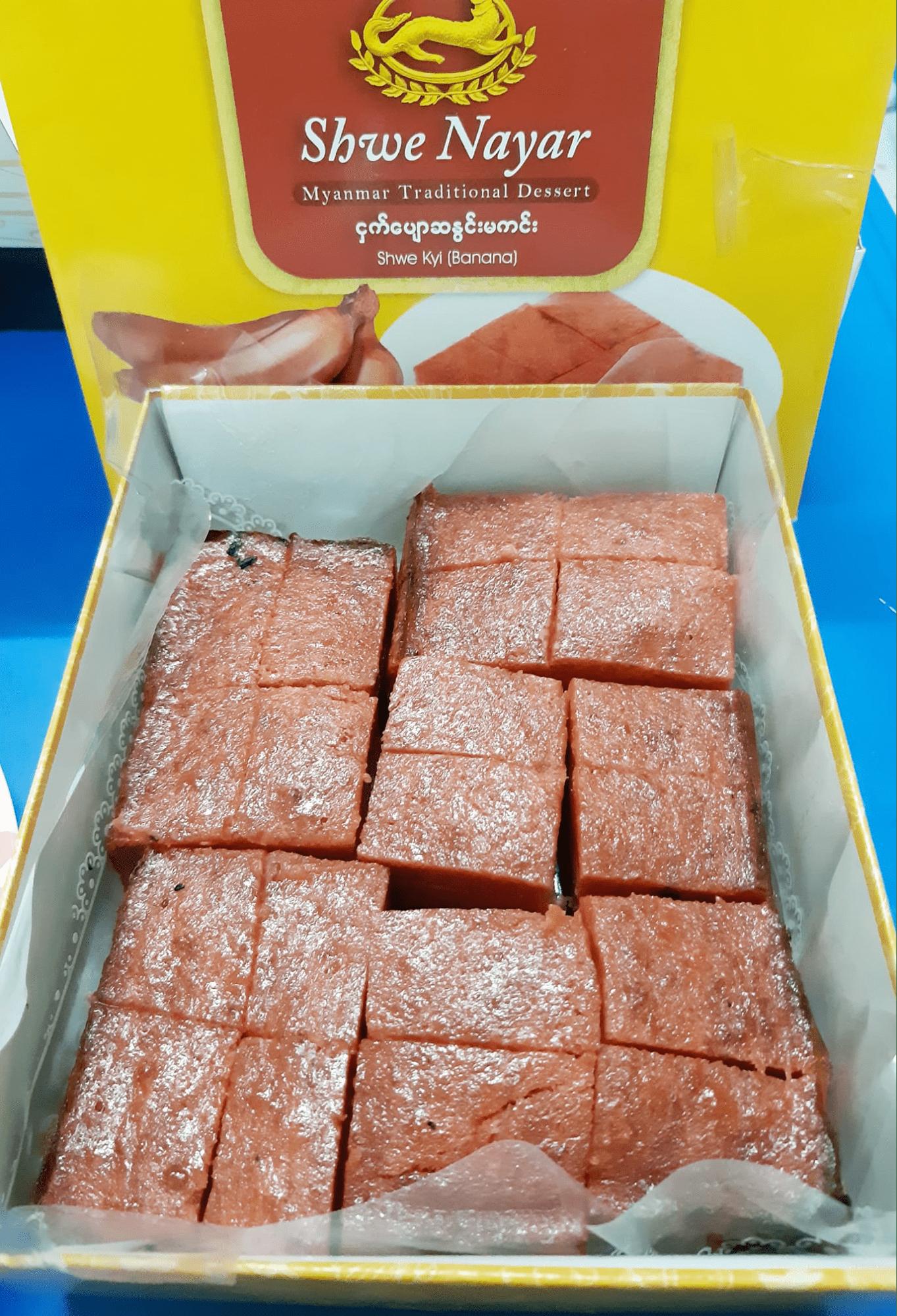 international-snack-shops - myanmar snacks