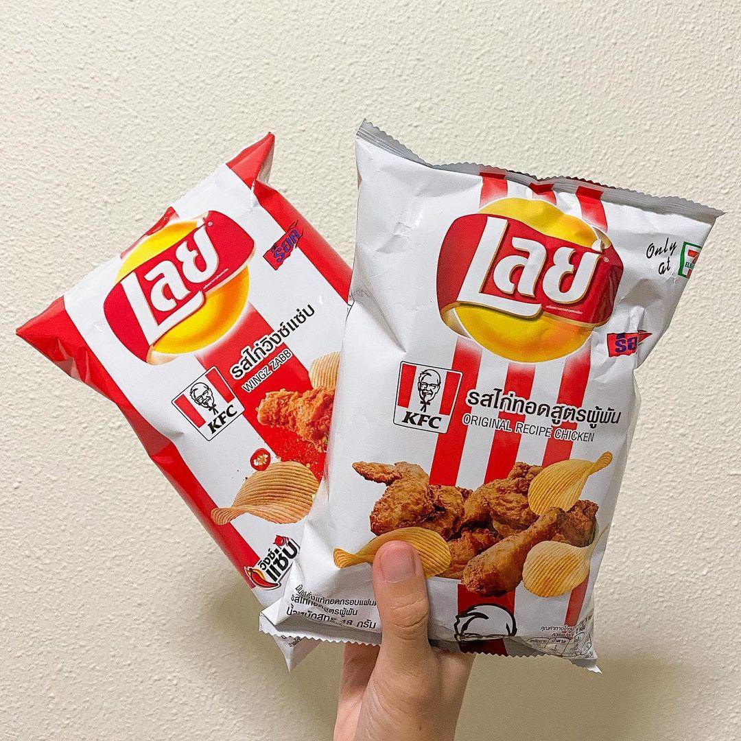 kfc lays potato chips