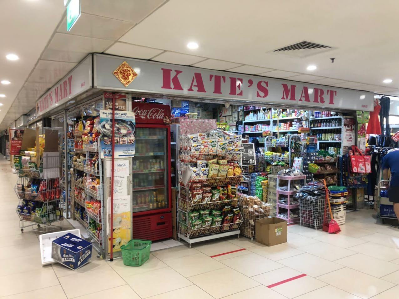 kate's mart lucky plaza