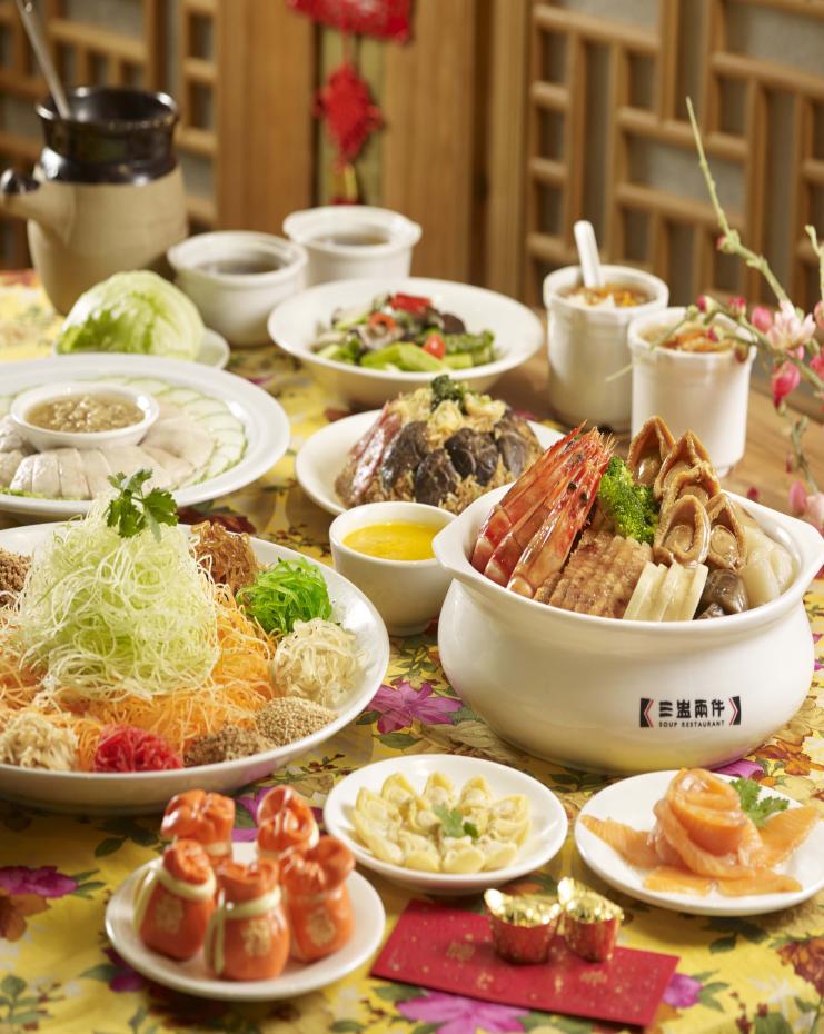 CNY-reunion-dinner-restaurants - soup restaurant
