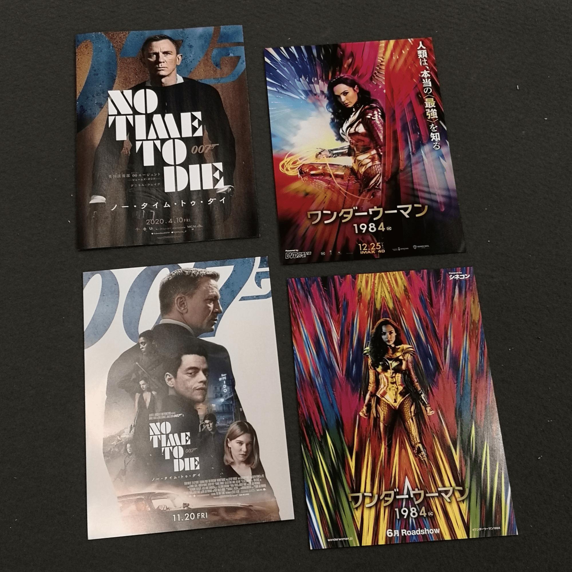 poster hub singapore's selection