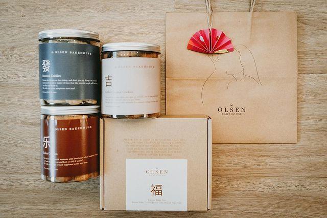 Olsen Bakehouse - Prosperity Set